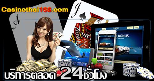 https://www.addurlfreesubmit.com/wp-content/uploads/2018/01/addurlfreesubmit-casino.png